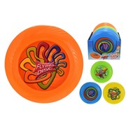 Frisbee Assorted Colours 25cm (TY9910)